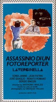 ASSASSINIO DI UN FOTOREPORTER(La Verginella)